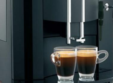 wholesale coffee water filter