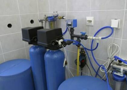 Whole House Water System
