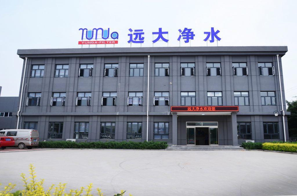 Water Filter Factory - China Yunda Filter