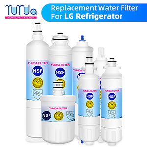 Cheapest LG Refrigerator Water Filter