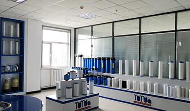 Water Filter Manufacturer & Supplier